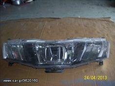 Πωλείται ΜΑΣΚΑ ΕΜΠΡΟΣ HONDA CIVIC 3D/5D - Ρωτήστε τιμή EUR - Car.gr