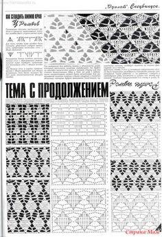 deguciai — «8606877_69923-700x700.jpg» на Яндекс.Фотках
