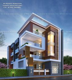 Architecture By, Ar. House Outer Design, Modern Small House Design, House Outside Design, Modern Exterior House Designs, Modern House Facades, House Front Design, House Architecture Styles, Architecture Building Design, Home Building Design
