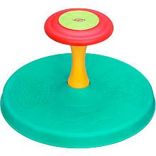 You stay in one place and spin until you puke.  Sit 'N Spin.  Some of the most fun a kid can have.