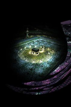 Kabah at night Islam Muslim, Allah Islam, Islam Quran, Mecca Islam, Islam Religion, Islamic Images, Islamic Pictures, Islamic Art, Islamic Decor