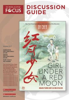 Discussion questions and extension activities to pair with Girl Under a Red Moon: Growing Up During China's Cultural Revolution by Da Chen! Reading Resources, Teacher Resources, Classroom Tools, Red Moon, Bestselling Author, Nonfiction, Lesson Plans, Growing Up, China
