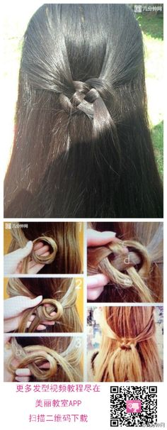 The hair knot wishful, best, wishful junction.  Chinese knot.  Creative hair braided hair, long-haired sister who can try.