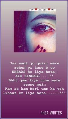 Feeling Hurt Quotes, Love Pain Quotes, Secret Love Quotes, Mixed Feelings Quotes, Good Thoughts Quotes, Attitude Quotes, Deep Thoughts, Sad Girl Quotes, Karma Quotes