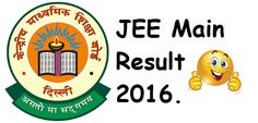 Want to know all about JEE Main, click on http://www.collegescan.in/