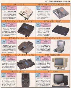 PC Engines
