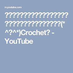 Asalam-o-Alikum Welcome To Urdu Pen Pen Creations --------------------------------------------------------------------- ►►► All Of About Online Educati. Rhymes Songs, Kids Songs, Gnader Saif, Mike Brant, Meditation Youtube, Kids Nursery Rhymes, Ramadan, Islam, Crocheted Headbands