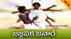 Dj Mix Songs, Love Songs, Dj Download, Telugu, Folk, Folk Music, Popular, People