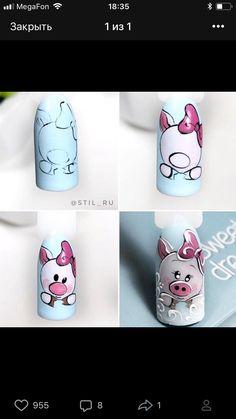 Pig Nails, Nailart, Animal Nail Art, Nail Tutorials, Nail Art Designs, Crafts, Painting, Designed Nails, Piglets