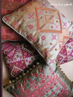 See the World Through Pattern and Colour, beautiful textiles from Palestine