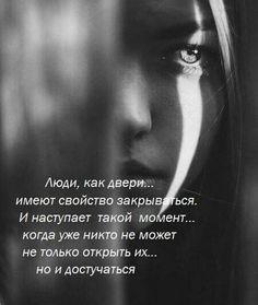 Люди, как люди... - Юрий Гвоздев - Google+