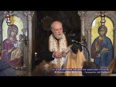 Άγιος Δημήτριος ο Μοναχός από τη Σαμαρίνα της Πίνδου († 17 Αυγούστου) | Σημεία Καιρών Painting, Youtube, Art, Art Background, Painting Art, Kunst, Paintings, Performing Arts, Painted Canvas