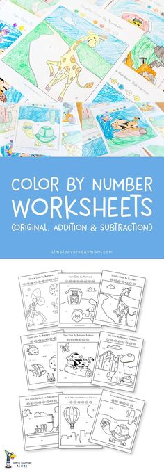 color by number addition subtraction | kids learning activities | printable activities for kids