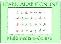 Kalamullah.Com | Learning Arabic