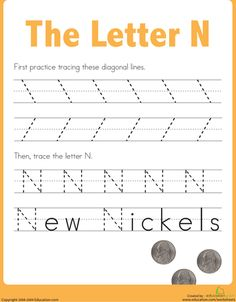 Worksheets: Practice Tracing the Letter N