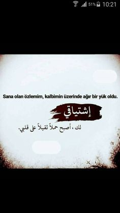 Bak bu dogru💔❤V❤💔 Country Love Quotes, First Love Quotes, Love Quotes For Him, Arabic Tattoo Quotes, Arabic Love Quotes, Arabic Words, Wise Quotes, Words Quotes, Endless Love Quotes