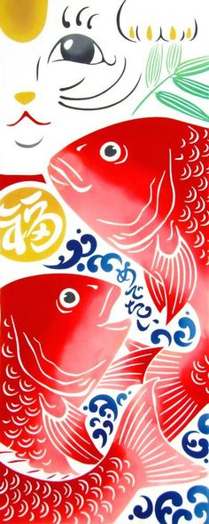 """A Japanese lucky cat and red tai fish. Tai is a lucky fish. The Japanese word which has the meaning of happiness, future success and joy is """"medetai"""". So tai fish is eaten on all joyous occasions in Japan! Japanese Textiles, Japanese Patterns, Japanese Fabric, Japanese Prints, Japanese Design, Koi Art, Fish Art, Illustration Photo, Illustrations"""