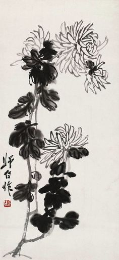 Chrysanthemum Painting by Famous Chinese Artists at China Online Museum. Japan Painting, Plant Painting, Ink Painting, Chinese Painting Flowers, Chinese Flowers, China Art, Korean Art, Traditional Paintings, Japan Art