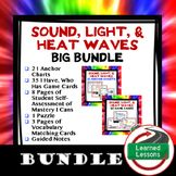 Physical Science Sound, Light, & Heat Waves BUNDLE