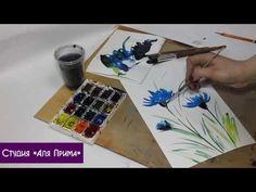 Картина акварелью Кусочек лета. Speed painting - YouTube