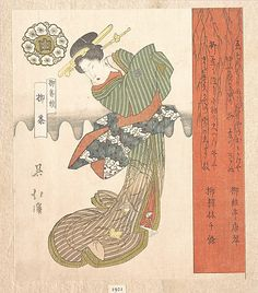 Courtesan Dancing  Totoya Hokkei  (Japanese, 1780–1850)  Period: Edo period (1615–1868) Date: early 19th century Culture: Japan Medium: Polychrome woodblock print (surimono); ink and color on paper