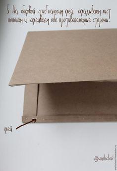 крафт-пакет, для подарков