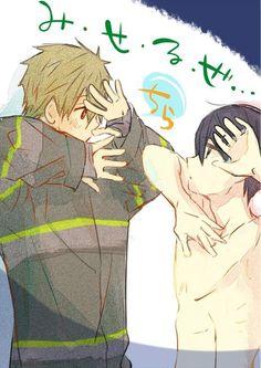 Free! Makoto and Haruka