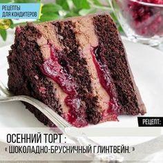 22 Ideas For Recipe Cake Chocolate Buttercream Frosting Donut Recipes, Baking Recipes, Cake Recipes, Dessert Recipes, Easy Bake Cake, Baking Soda Teeth, Baking Soda And Lemon, Chocolate Buttercream, Cake Chocolate