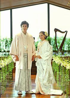 Lei Wedding (japanese wedding Catalog Book).   Japanese style wedding. kimono.