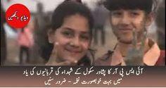 Pakistan National Day, Pakistani Songs, National Songs, Corner, Ads