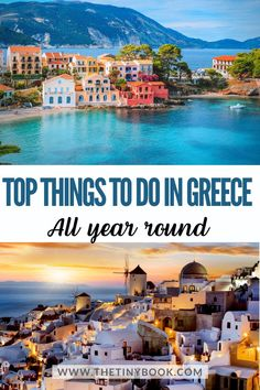 European Travel Tips, European Destination, Places To Travel, Travel Destinations, Places To Go, Greece Vacation, Greece Travel, Greece Holiday, Beautiful Places To Visit