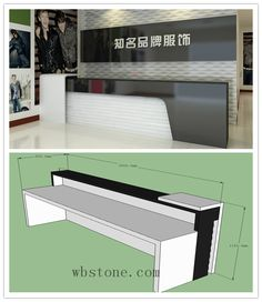 Business Cash Front Desk For Cloth Store Company Reception Counter Design, Cash Counter Design, Front Office, Front Desk, Law Office Design, Clinic Interior Design, Store Counter, Storing Clothes, Pharmacy Design