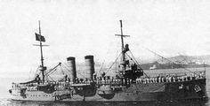 Cruzador couraçado português Vasco da Gama.