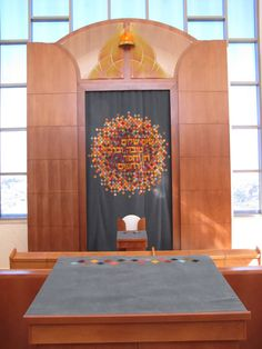 Hand made Synagogue holy ark curtain