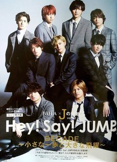 ▷ Hey! Say! JUMP Japanese Men, Fangirl, My Life, Actors, Sayings, Celebrities, Boys, Fictional Characters, Tigers