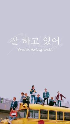 Check out Stray Kids @ Iomoio K Wallpaper, Wallpaper Quotes, Wallpaper Backgrounds, Aesthetic Pastel Wallpaper, Aesthetic Wallpapers, Grow Up Lyrics, K Pop, Kpop Backgrounds, Song Lyrics Wallpaper