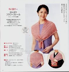 crochet , patrones: chal
