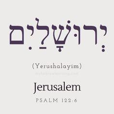 Exodus Bible, Hebrew Bible, Learn Hebrew, Hebrew Words, Ancient Hebrew Alphabet, Tattoo Letras, Hebrew Prayers, English To Hebrew, Letters For Kids