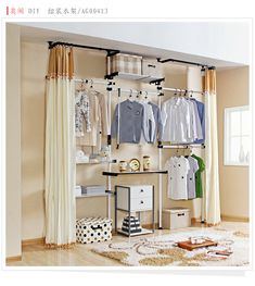 hide an open closet with curtains that hung from the ceiling