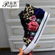 Camellia Flats Small White Shoes String Beading Espadrilles Women Riband Lace Up Allmatch Creepers Mujer Shoe Size 5 Color white elavator shoes Summer Sneakers, Shoes Sneakers, Floral Sneakers, Flower Shoes, Women's Fashion Leggings, Decorated Shoes, Casual Heels, Mode Style, White Shoes