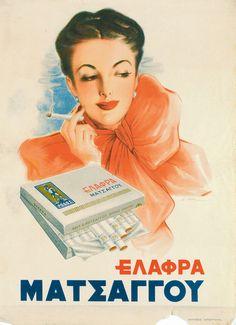 Ελαφρά Ματσάγγου,δεκαετία 1950 Vintage Magazines, Vintage Ads, Vintage Posters, Vintage Photos, Old Advertisements, Advertising, Old Pictures, Old Photos, Retro Ads