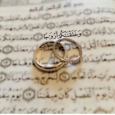 وَخَلَقْنَـكُمْ أَزْوَجاً And We have created you in pairs Quran 78: 8