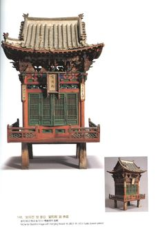 Miniature of Cho-Sun Dynasty(korea) Architecture Du Japon, Chinese Architecture, Historical Architecture, Japanese Shrine, Chinese Artwork, Japanese Aesthetic, Korean Art, Environment Concept, Contemporary Artwork