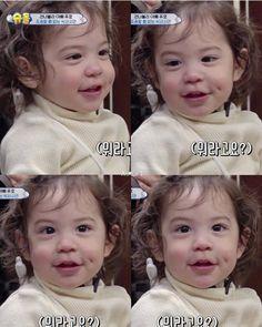 슈돌 건후 / 슈퍼맨이 돌아왔다 건후 모음집 : 네이버 블로그 Cute Kids, Cute Babies, Superman Kids, Baby Park, Eden Park, Korean Babies, Her Smile, Little Star, Bb