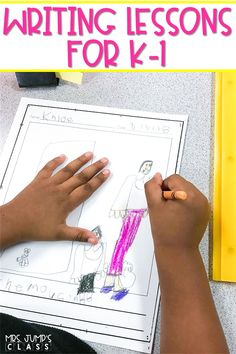 Print and teach with these writing lesson plans for kindergarten and 1st grade! Daily writing lesson plans for the entire school year. Watch your writers become excited about writing and grow in amazing ways!