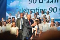 ISRAEL'S PRESIDENT SHIMON PERES TURNS 90 – To read 8/2/13 BBC article and watch 4-minute video, click http://www.bbc.co.uk/news/world-middle-east-23545282
