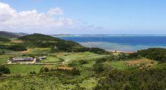 Okinawa Travel: Kumejima Island