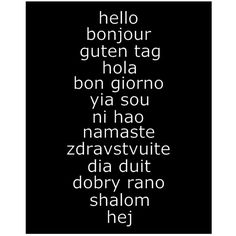 Hello  8 x 10 Print with Hello in Different Languages  by Tessyla, $20.00