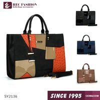 HEC 2017 Fashion Designer Pu Leather Material Women Handbag Wholesale https://app.alibaba.com/dynamiclink?touchId=60616185509