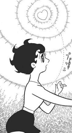 Osamu Tezuka.